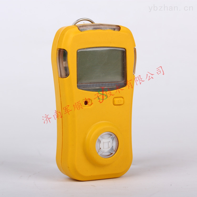 js-pd600-便攜式甲烷報警儀