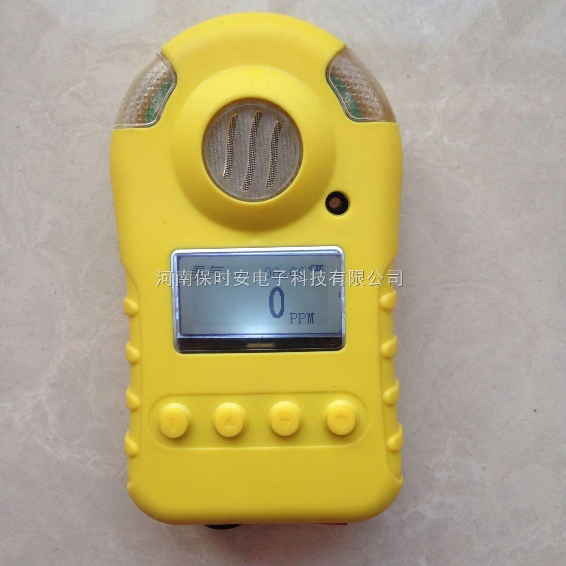 厂家直销硫化氢气体检测仪