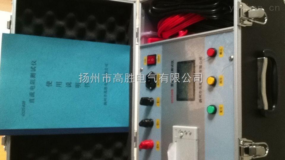 gs1770b智能回路电阻测试仪200a