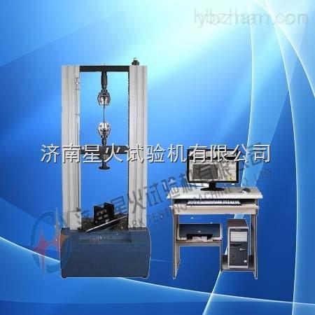 10T測試磁鐵拉力的試驗機設備
