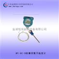 防爆數字溫度計-雙金屬溫度計,質量保證