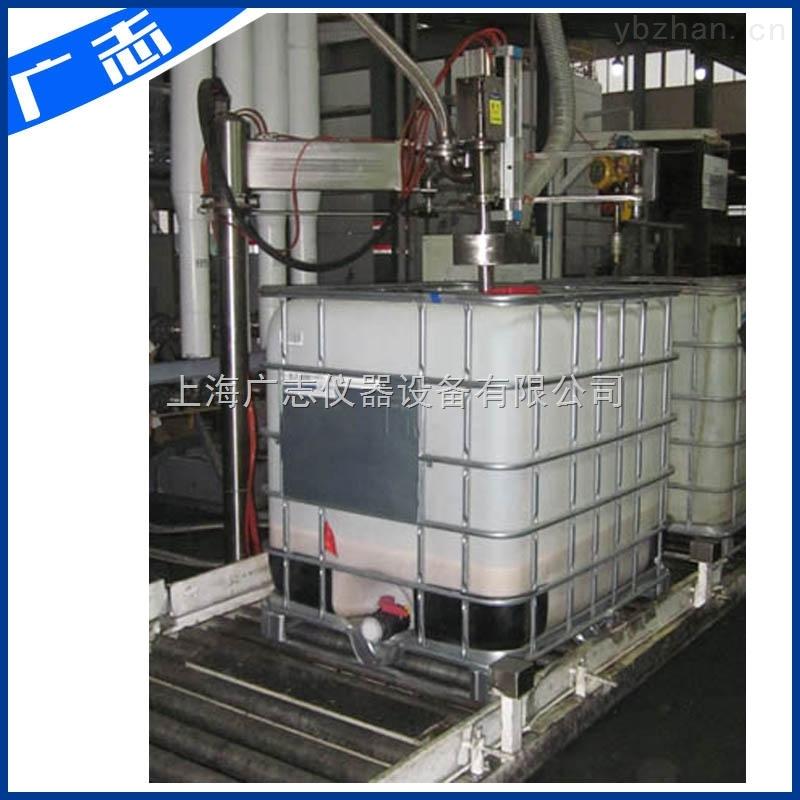 4桶200L灌装机洗涤剂1000L分装机
