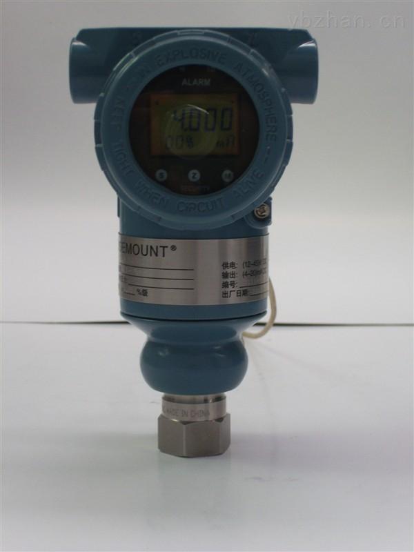 3051TG智能压力变送器
