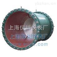 环形孔板流量计YC-LGHX