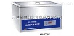 KH系列臺式數控超聲波清洗器