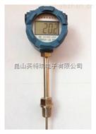 防爆數字顯示溫度計