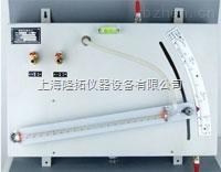 倾斜式压差计-YYX-130A型倾斜式微压计