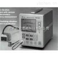 超低频测振仪/手机振动检测仪/手机震动检测仪