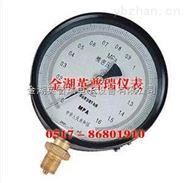 质量包检YB-150A YB-150B精密压力表