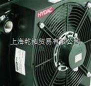 销售正品贺德克冷却器EDS3446-2-0250-000