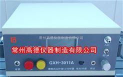 GXH-3011A一氧化碳分析仪
