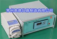 污水排放采樣測定儀