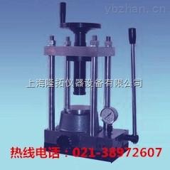 DY-30T-手動臺式壓片機/生產廠家