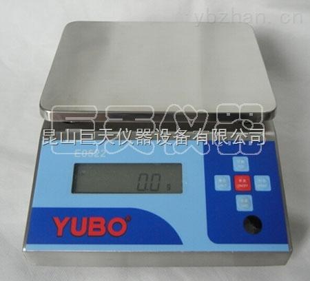 15公斤防爆电子天平E0522型本安案秤