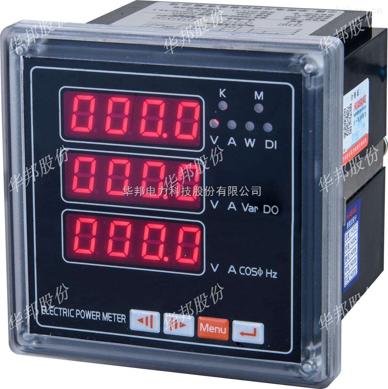 PD194I-三相電流表供應商