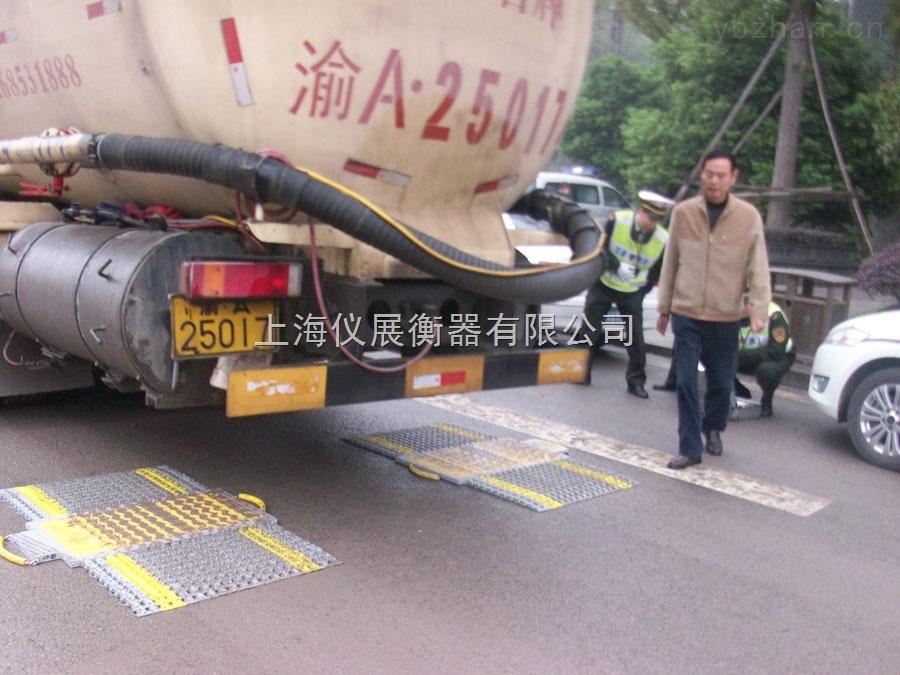 北京汽车超载轴重秤,便携式治超仪,便携式称重仪