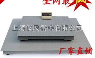 【電子地磅廠家直銷】1噸小地磅1米哪里有賣