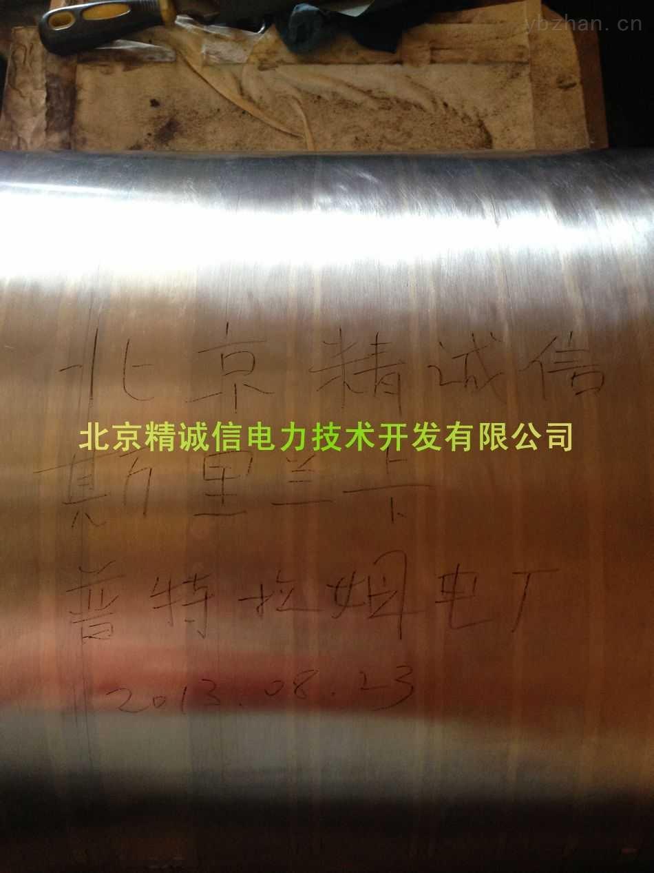 大轴修复-在线微弧冷焊现场修复
