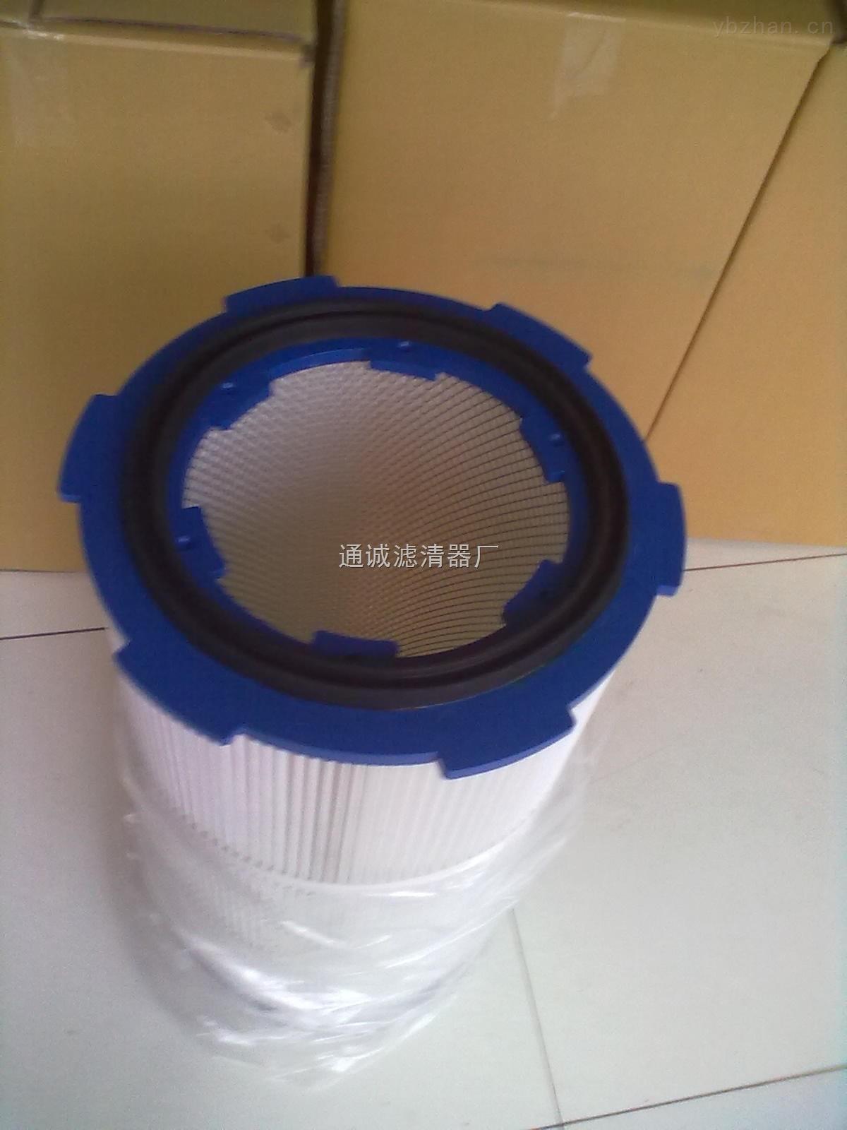k3266除尘滤芯滤筒生产厂家
