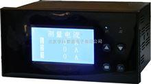 可编程三相电流表液晶显示,带4-20mA变送输出,3个继电器报警输出