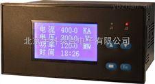 DT-L645-2007通讯数据显示仪,三相电表累积量通讯显示仪