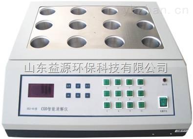 益源环保YYSXJ-01A型12孔COD智能消解仪