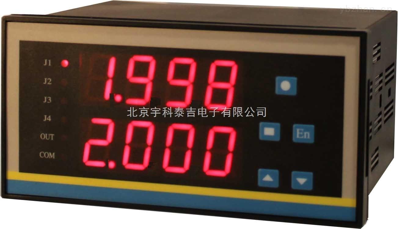 500mA直流电流信号发生器,DC500mA电流输出手动操作器