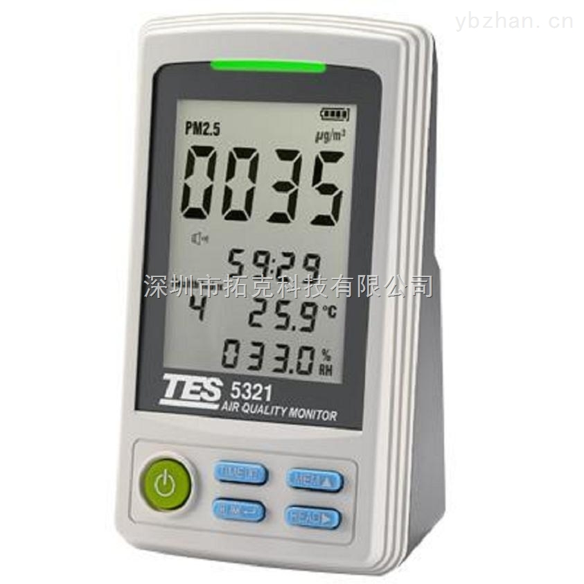 泰仕TES-5321 PM2.5空氣質量監測計 空氣環境檢測儀 數據記錄功能