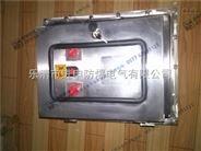 不锈钢防爆控制箱厂家-户外型不锈钢防爆控制箱价格
