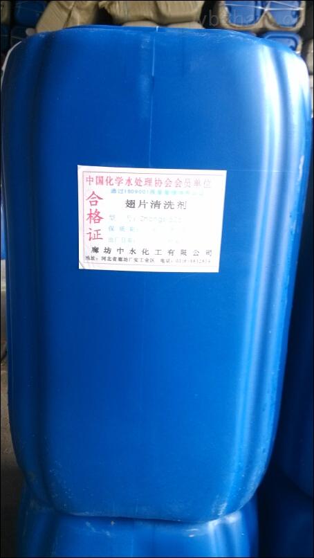 锅炉速效除垢剂