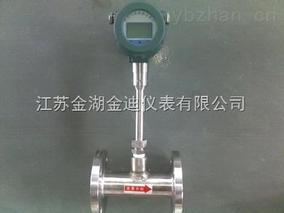 DN250热式气体质量流量计