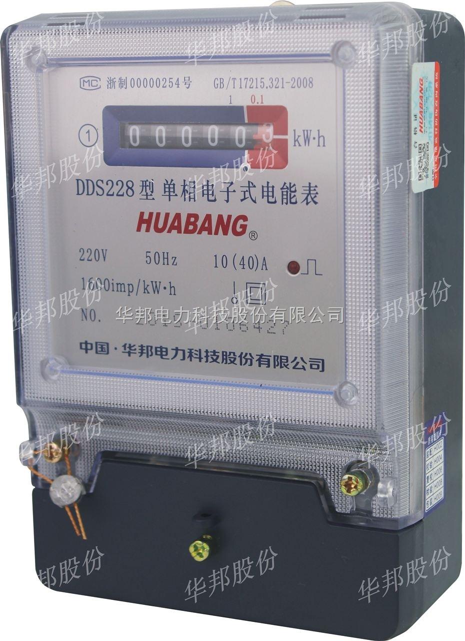 相关单相电子式电能表产品批发价格和供应信息
