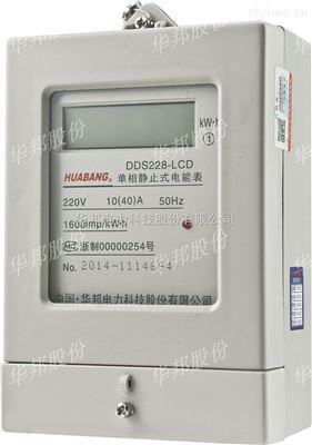DDS228单相电子式电能表供应商