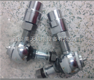 执行器球形铰链QJ-160