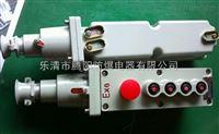 LA5817防爆动力葫芦