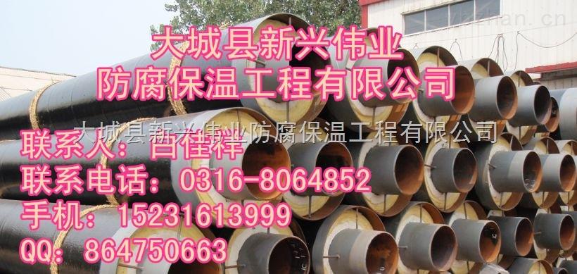桂林供应聚氨酯防腐保温管