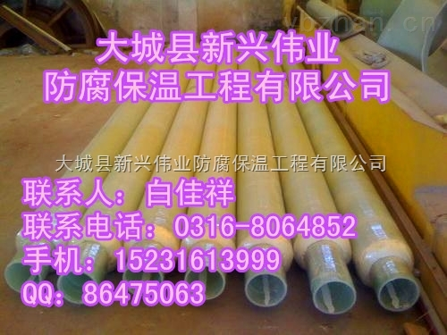 厂家销售国标聚氨酯夹克保温管