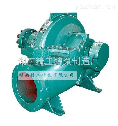 SAP型雙吸泵-供應14SAP-4雙吸泵,精工泵業SAP型系單級、雙吸水平中開式離心泵14SAP-10J