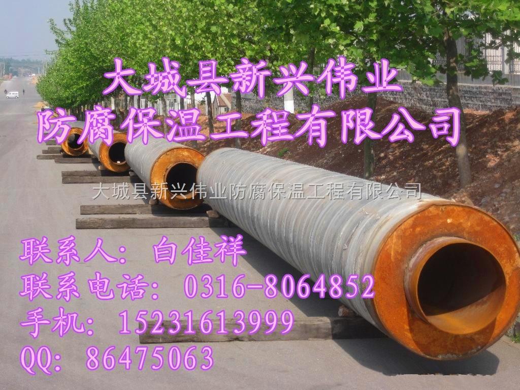 厂家销售国标钢套钢保温管