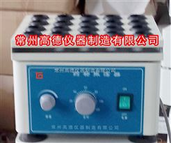 KR-B药物振荡器 青霉素振荡器