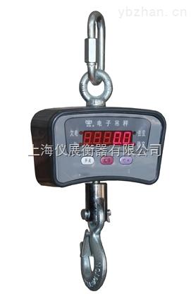 OCS-直視無線傳輸式吊鉤電子秤1000kg吊秤廠家直銷