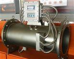 LYNSB型气体超声波流量计