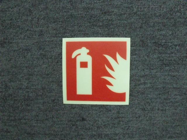夜光发光消火栓灭火器标识牌消防器材使用说明发光墙贴塑料墙贴
