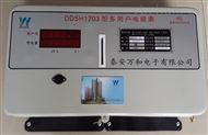 射频卡多用户预付费电表,厂家直销485联网远传组合式电表