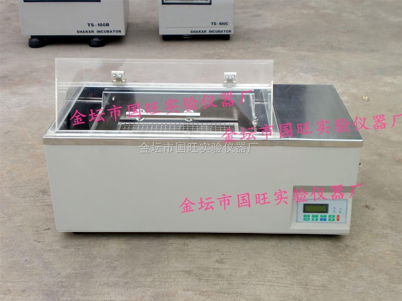 TS-110DW-冷冻水浴恒温振荡器(往复式)