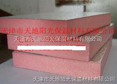 酚醛防水板
