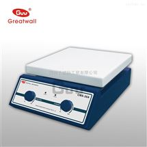 CMS-30A數顯加熱磁力攪拌器