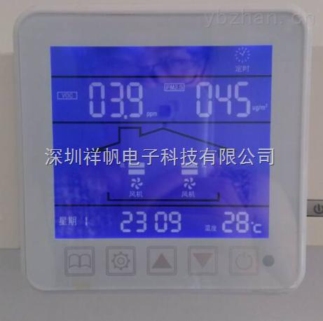 kf-600e-选择深圳祥帆电子新风液晶控制器开关面板,就