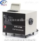 SYD-0168石油产品色度测定器厂家