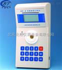 HF-2快速油质分析仪快速测量